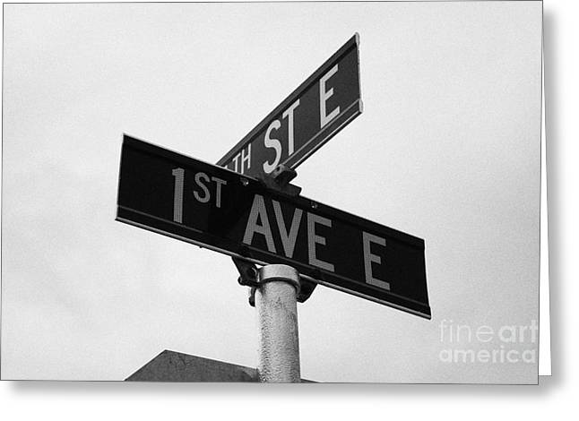 Overcast Day Greeting Cards - junction of first street and first avenue on a cold grey day assiniboia Saskatchewan Canada Greeting Card by Joe Fox