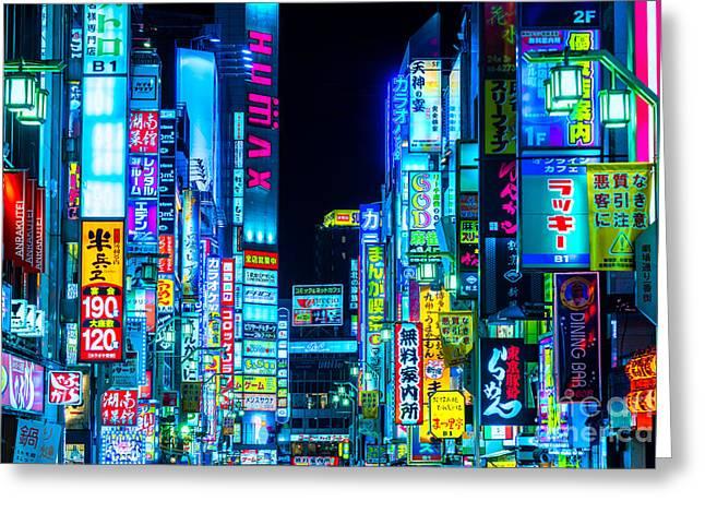 Redlight Greeting Cards - Kabuki-Cho district - Shinjuku - Tokyo - Japan Greeting Card by Luciano Mortula