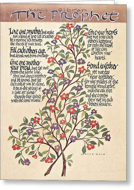 Calligraphy Art Print Greeting Cards - Kahlil Gibran - Marriage Greeting Card by Dave Wood