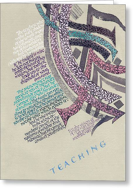 Framed Calligraphy Print Greeting Cards - Kahlil Gibran - Teaching quote Greeting Card by Dave Wood