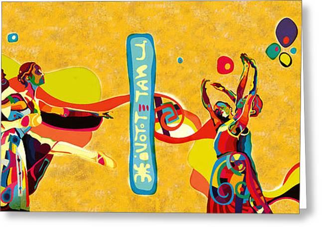 Dancing Girl Greeting Cards - Kalajdjisko Greeting Card by Vladimir Stanisevic