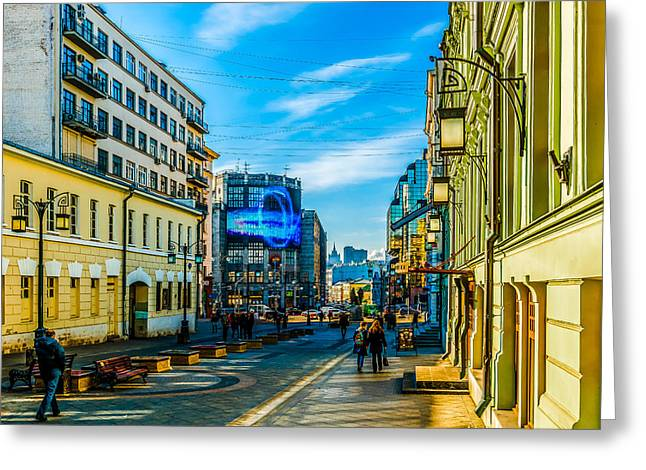 Everyday Man Greeting Cards - Kamergersky Lane of Moscow 1 Greeting Card by Alexander Senin
