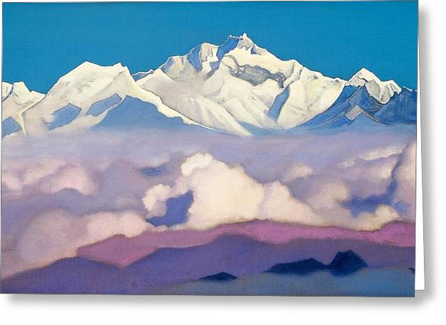 Recently Sold -  - Nicholas Greeting Cards - Kanchenjunga Greeting Card by Nicholas Roerich