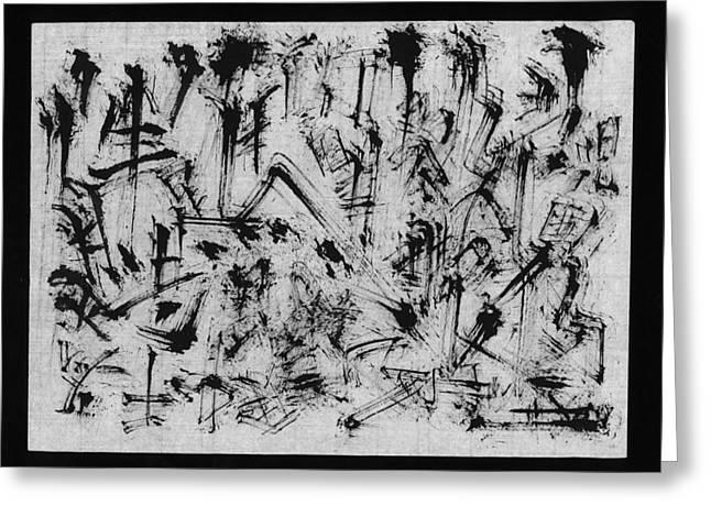 Pablo Greeting Cards - Kanji Guernica Abstract Greeting Card by Kim Kimura