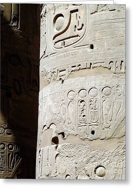 Pharaoh Greeting Cards - Karnak Temple 11 Greeting Card by Antony McAulay