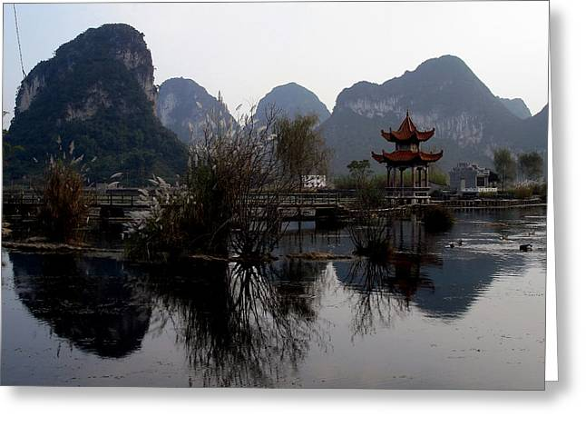 Southern Province Greeting Cards - Karst Peaks Greeting Card by Qing Yang