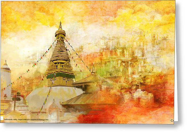 Historic Statue Paintings Greeting Cards - Kathmandu Valley Greeting Card by Catf