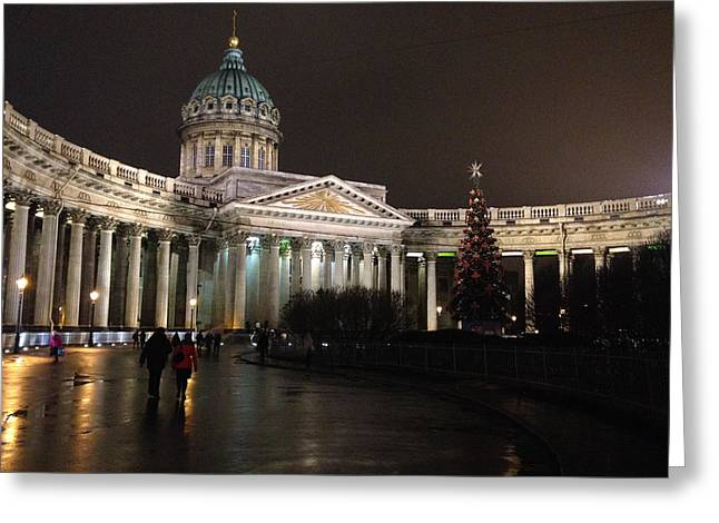 Prospects Greeting Cards - Kazan At Night Greeting Card by Christine Rivers