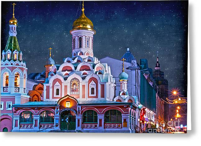 Kazan Cathedral. Red Square. Moscow Russia Greeting Card by Juli Scalzi