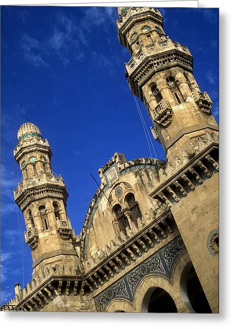 Algerian Greeting Cards - Ketchaoua Mosque, Algiers, Algeria Photo Greeting Card by .