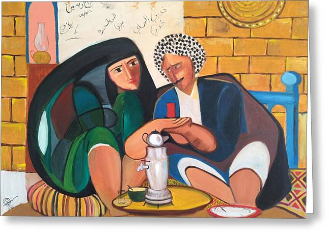 Iraq Paintings Greeting Cards - Khadri El Chai Khadri  Greeting Card by Rami Besancon