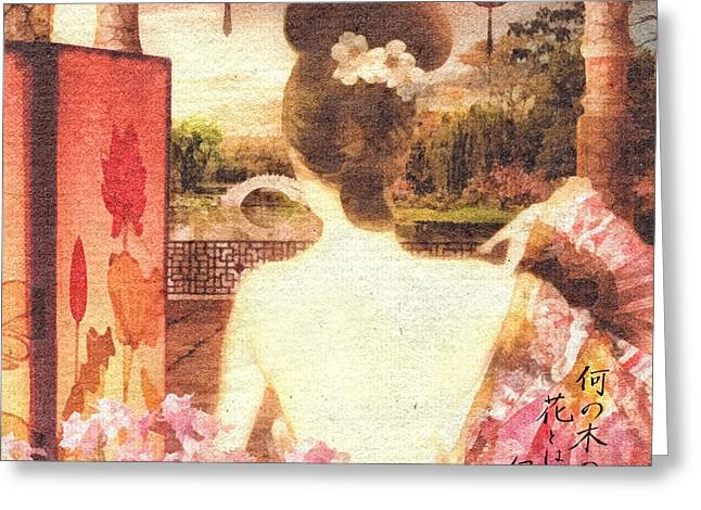 Lounge Paintings Greeting Cards - Kimono Greeting Card by Mo T
