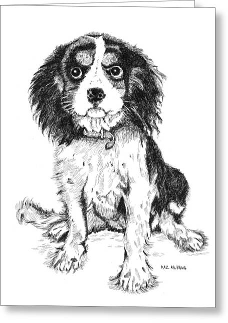 Best Friend Greeting Cards - King Charles Cavalier Greeting Card by Kaz Ayukawa