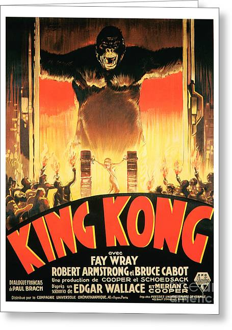 Monster Greeting Cards - King Kong Movie Poster Greeting Card by MMG Archive Prints