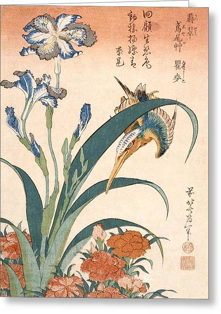 Wood Blocks Greeting Cards - Kingfisher, Irises And Pinks Greeting Card by Katsushika Hokusai