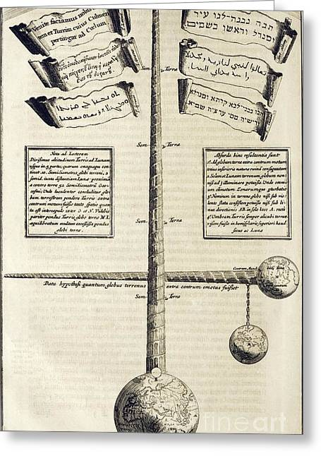 Hypothesis Greeting Cards - Kirchers Tower Of Babel, 17th Century Greeting Card by Asian And Middle Eastern Division