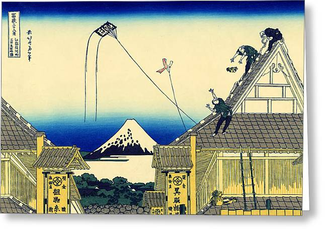 Kite Paintings Greeting Cards - Kite Flying over Mount Fuji Greeting Card by Mountain Dreams