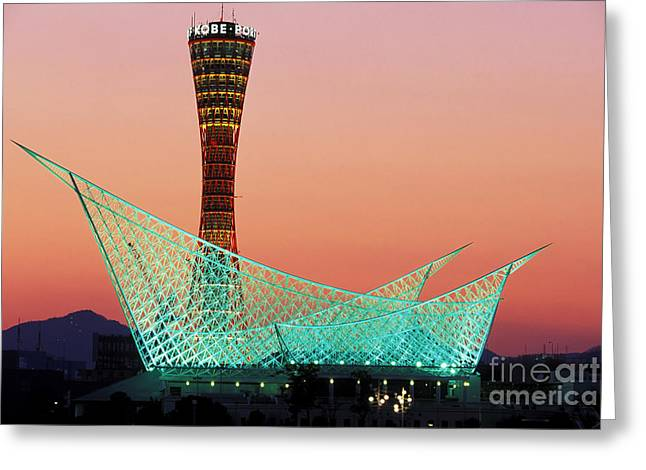 Kobe Harbor Greeting Cards - Kobe Port Tower Japan Greeting Card by Kevin Miller
