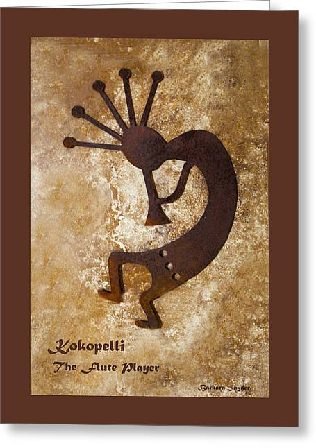 Enhanced Paintings Greeting Cards - Kokopelli The Flute Player Duvet Greeting Card by Barbara Snyder