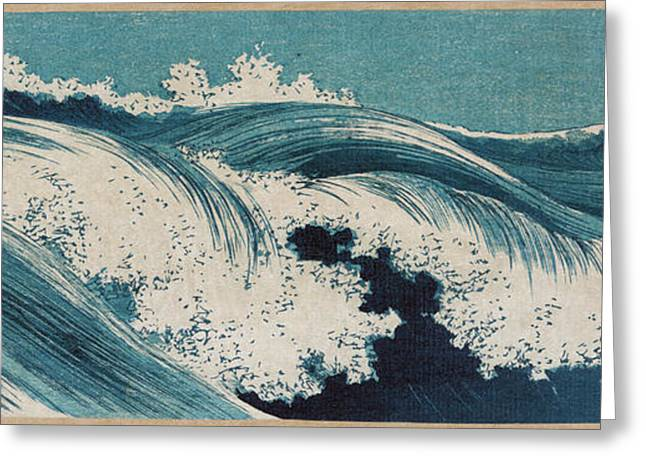 Abstract Waves Greeting Cards - Konen Uehara Waves Greeting Card by Nomad Art And  Design