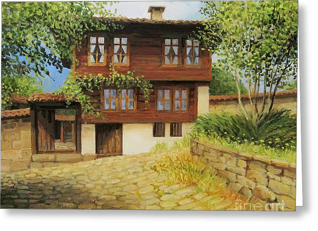 Bulgaria Paintings Greeting Cards - Kotel the Ethnographic museum Greeting Card by Kiril Stanchev