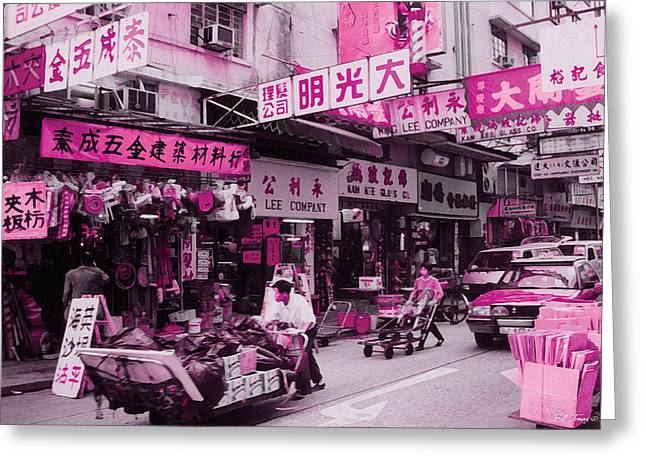 Kowloon Greeting Cards - Kowloon in Pink Greeting Card by Bill Jonas