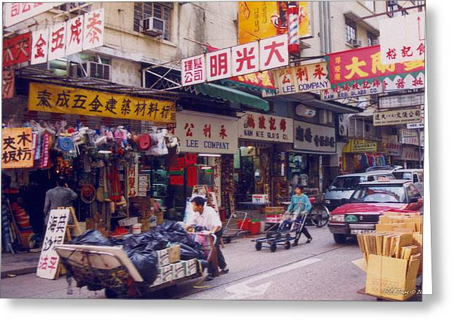 Kowloon Greeting Cards - Kowloon Market Greeting Card by Bill Jonas