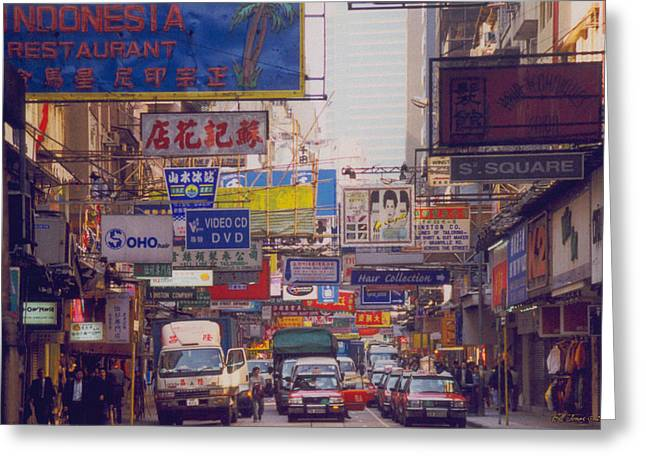 Kowloon Greeting Cards - Kowloon Street Greeting Card by Bill Jonas