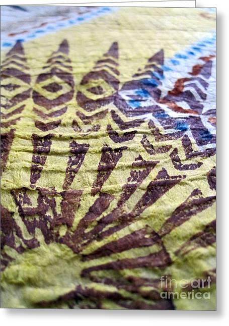 Abstract Shapes Tapestries - Textiles Greeting Cards - Kuaokala Greeting Card by Dalani Tanahy
