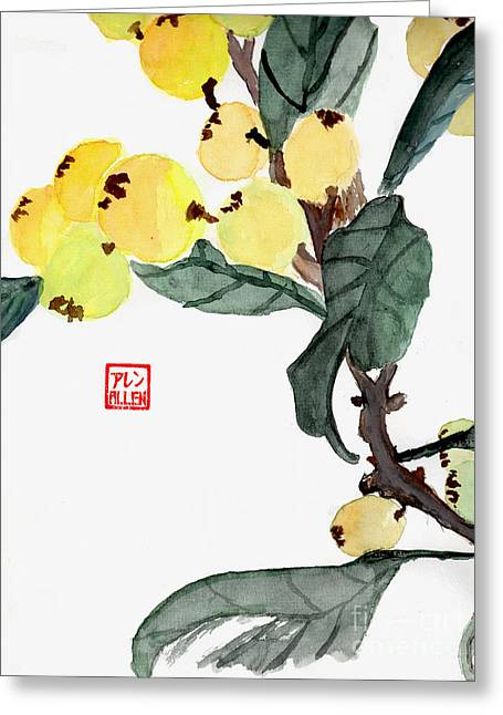 Recently Sold -  - Fruit Tree Art Greeting Cards - Kumquats  Chinese Watercolor Painting Greeting Card by Merton Allen