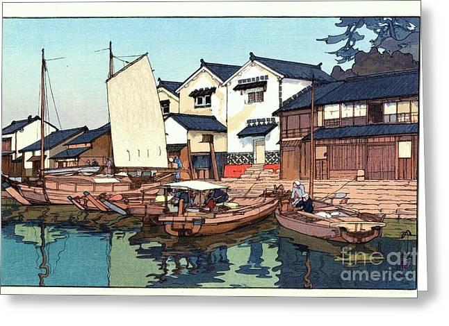 Docked Boats Mixed Media Greeting Cards - Kura Storehouses Greeting Card by Pg Reproductions