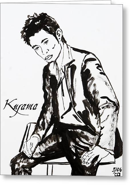 Kusama Greeting Card by Sylvie Proidl