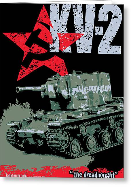 Tank Battalions Greeting Cards - KV-2 Russian tank Greeting Card by Philip Arena