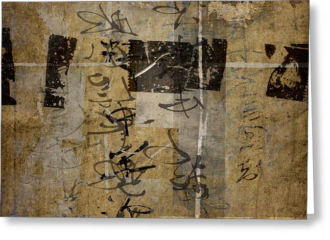 Beige Abstract Greeting Cards - Kyoto Wall Greeting Card by Carol Leigh