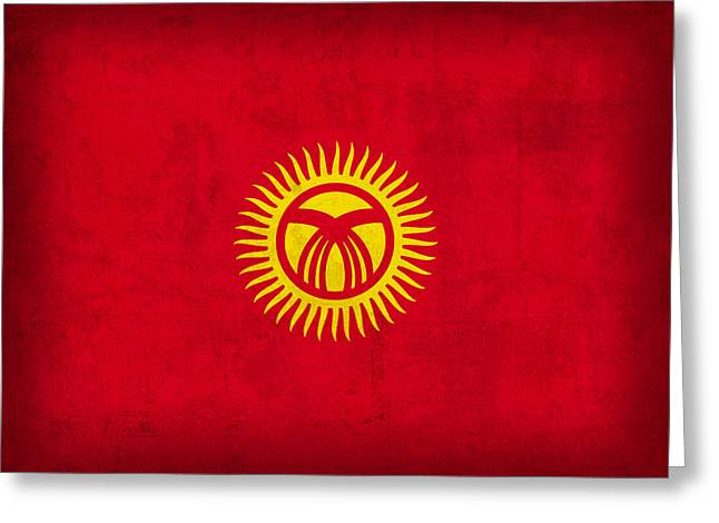National Mixed Media Greeting Cards - Kyrgyzstan Flag Vintage Distressed Finish Greeting Card by Design Turnpike