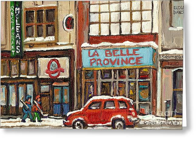 Ste Catherine Greeting Cards - La Belle Province Restaurant Downtown Montreal Greeting Card by Carole Spandau