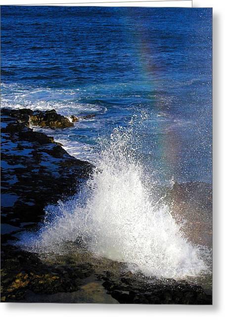 Sea View Greeting Cards - Hawaiian Rainbow Greeting Card by Jean Hall