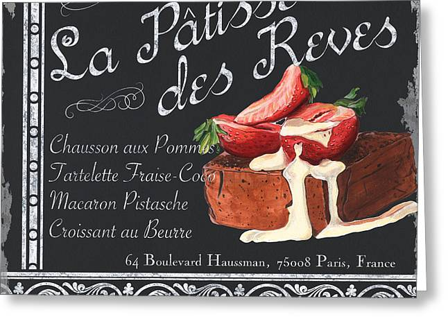Snacking Greeting Cards - La Patisserie Greeting Card by Debbie DeWitt