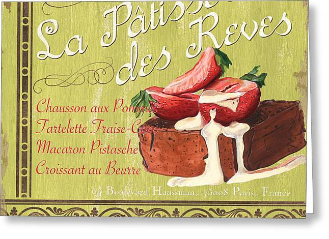 Pastries Greeting Cards - La Patisserie des Reves 2 Greeting Card by Debbie DeWitt