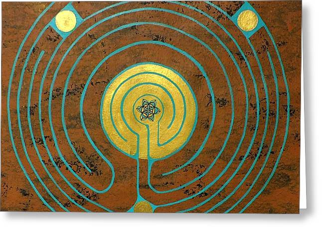Metaphysics Greeting Cards - Labyrinth w Sun Labyrinth Center Greeting Card by Folade Speaks
