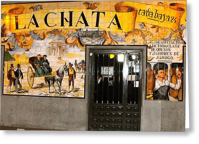 Paella Greeting Cards - LaChata Cava Baja Greeting Card by Leola Jewett-Verzuh