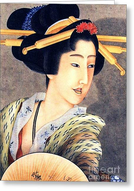 Portrait Woodblock Greeting Cards - Lady holding fan Greeting Card by Pg Reproductions