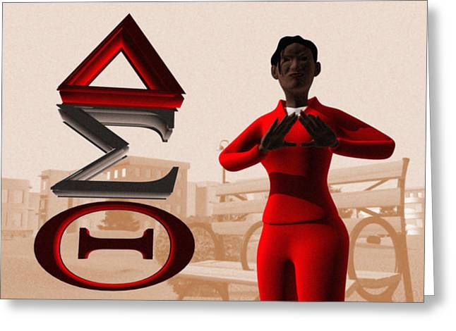 African-american Digital Greeting Cards - Lady of DST Greeting Card by James Bowman