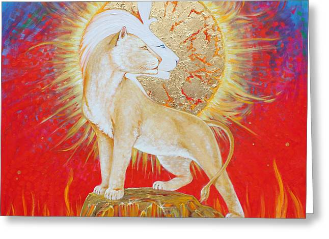 The Sun God Greeting Cards - Lady of Flame Greeting Card by Silvia  Duran