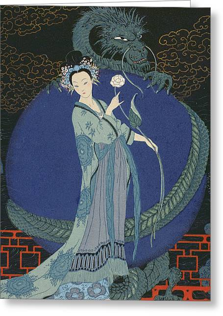 Mythical Landscape Greeting Cards - Lady with a Dragon Greeting Card by Georges Barbier