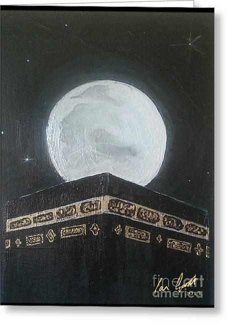 Mecha Greeting Cards - Lailatul Qadr the Night of Power. Greeting Card by Ian Garrett