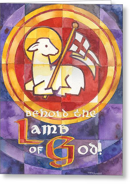 Agnus Greeting Cards - Lamb of God Greeting Card by Mark Jennings