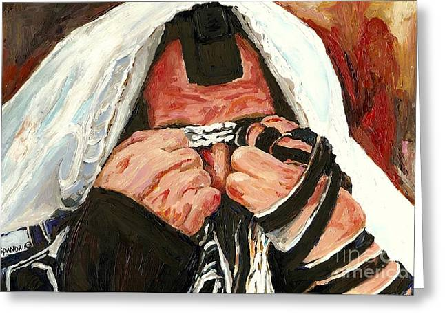 Lubavitcher Greeting Cards - Lamentations Greeting Card by Carole Spandau