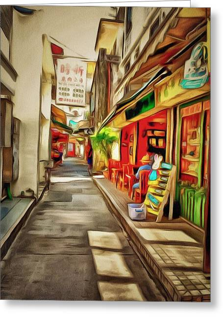 Live Art Greeting Cards - Lamma Island Village 3 Greeting Card by Yury Malkov