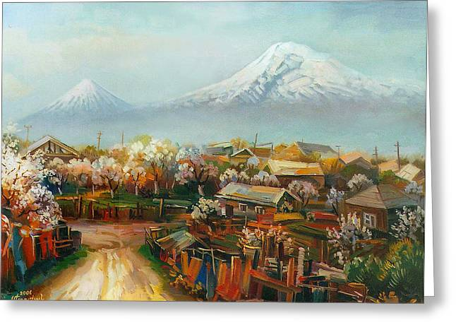 Landscape With Mountains Greeting Cards - Landscape with mountain Ararat from the village Aintap Greeting Card by Meruzhan Khachatryan